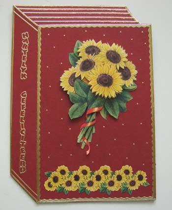 Boek met zonnebloemen